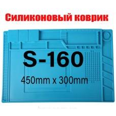 Коврик для пайки антистатический силиконовый термостойкий S-160 450x300mm