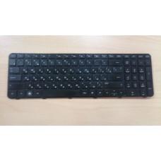 Б/У Клавиатура для ноутбука HP Pavilion G6-2000 G6-2100 G6-2200 G6-2300 с рамкой