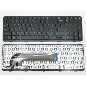 Клавиатура для ноутбука HP ProBook 450 455 470 G0 G1 G2 с рамкой