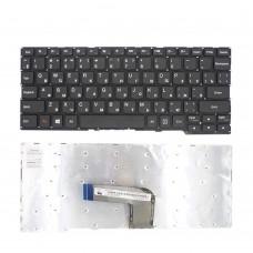 Клавиатура для Lenovo Yoga 2 11 Yoga 2-11 без рамки