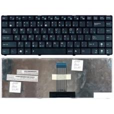 Клавиатура для ноутбука Asus Eee PC 1201 UL20 1215 1215N 1215P 1215T