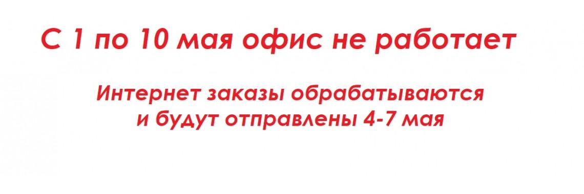 logo may